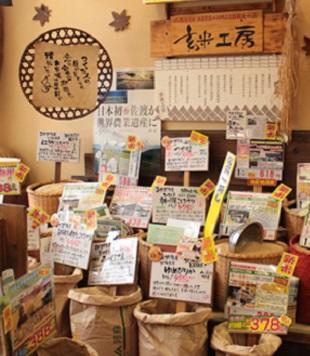 旨くて!安い!安心・安全の特別栽培米!のイメージ
